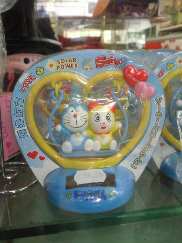 Doraemon and Girlfriend, Melbourne Australia