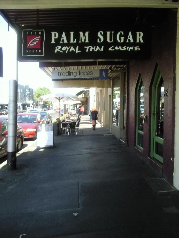 Richmond palm sugar, Melbourne, Australia