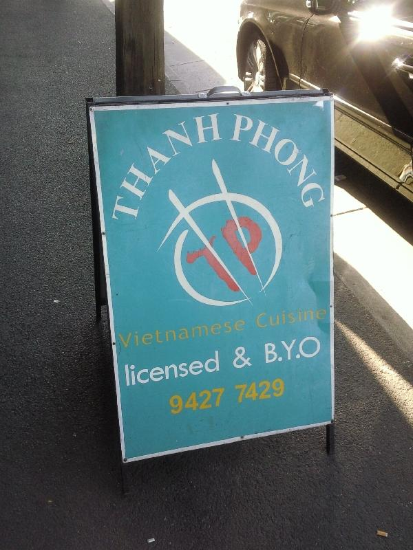 Vietnamese shops, Australia