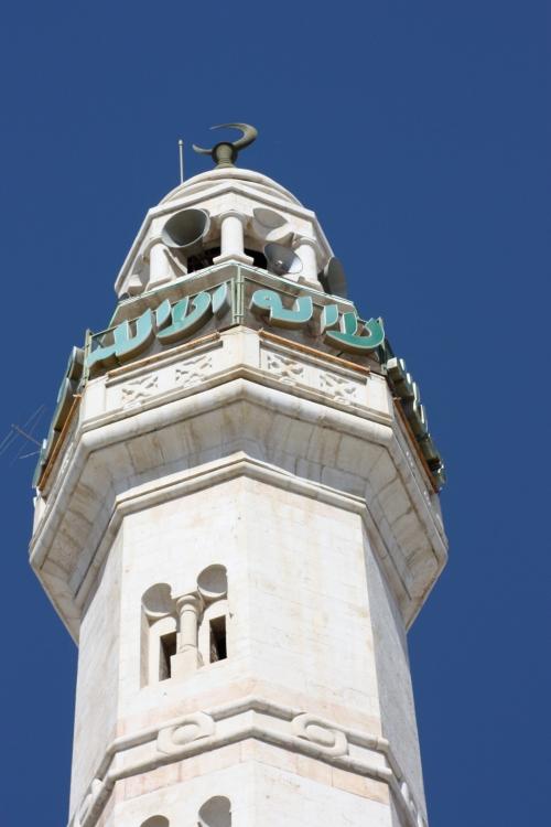 Omar Mosque in Bethlehem, Jerusalem Israel