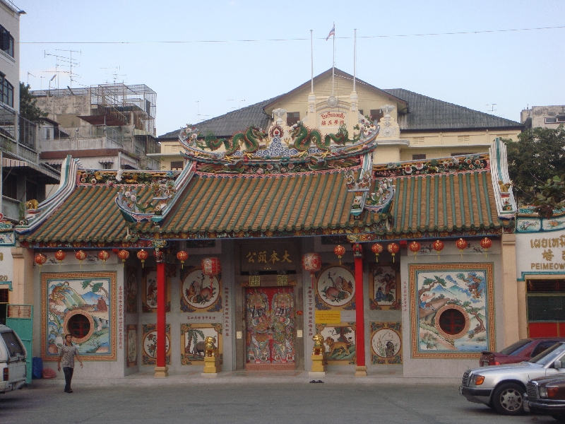 Elementary school in Chinatown, Thailand