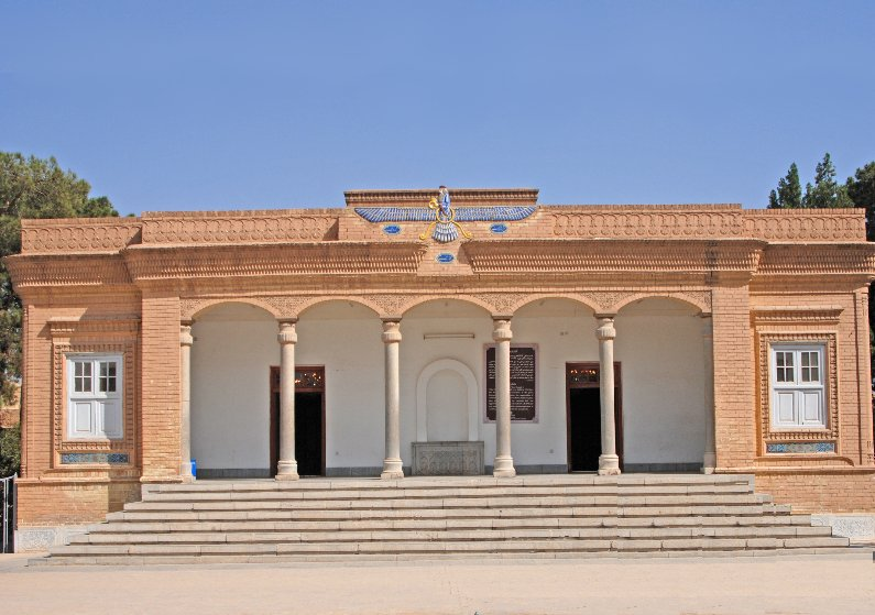 The Zoroastrian Temple in Aden, Yemen
