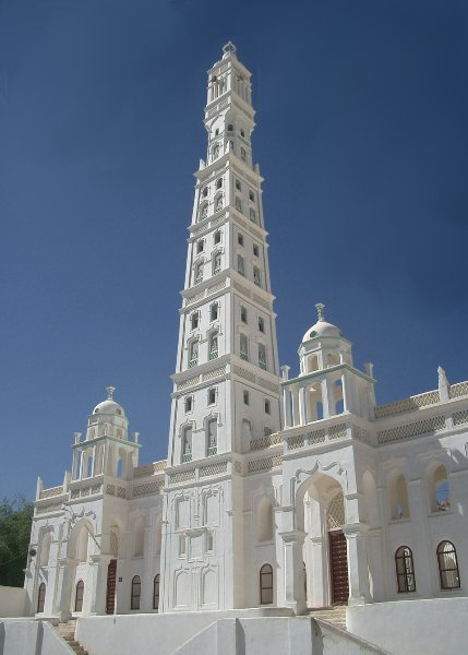 Pictures of the Aden Minaret, Yemen