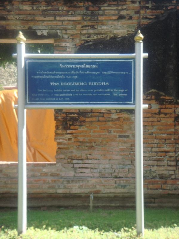 Touristic sign at the Reclining Buddha, Ayutthaya Thailand
