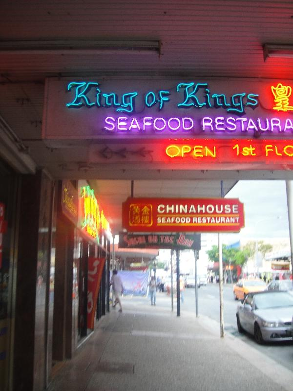 Restaurants and bars in Chinatown, Brisbane Australia