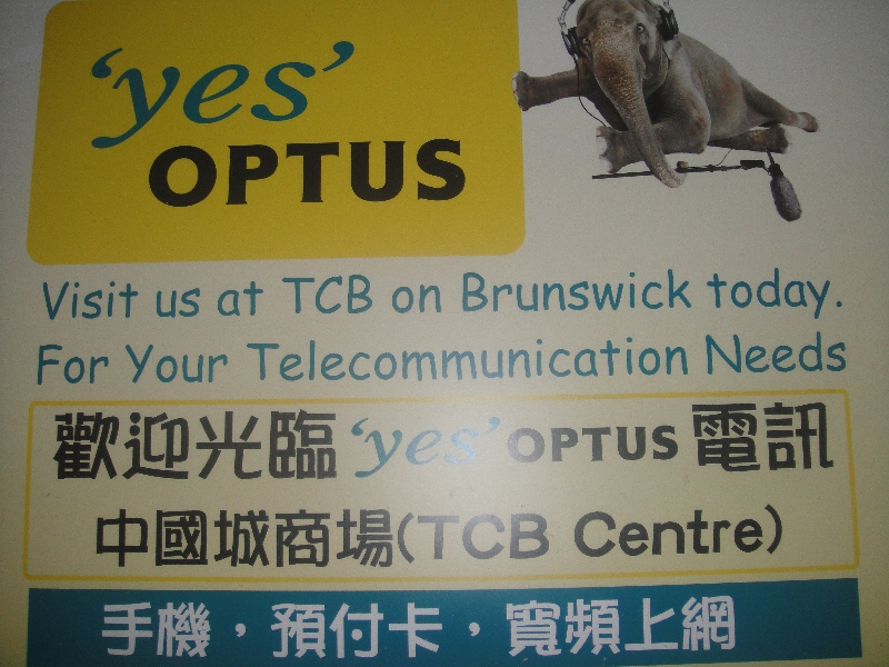 Chinese Optus ad in Brisbane, Australia