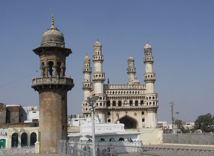 The Charminar in Mecca, Saudi Arabia, Saudi Arabia