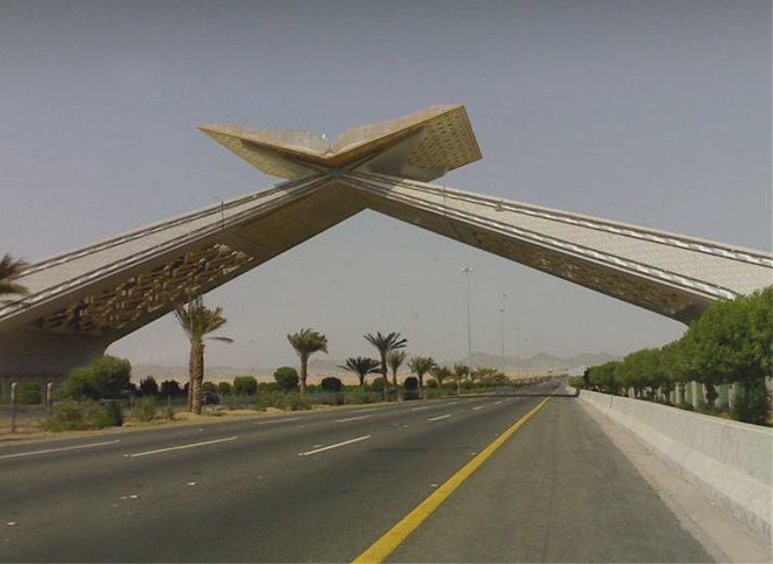 Driving into Mecca, Saudi Arabia Mecca