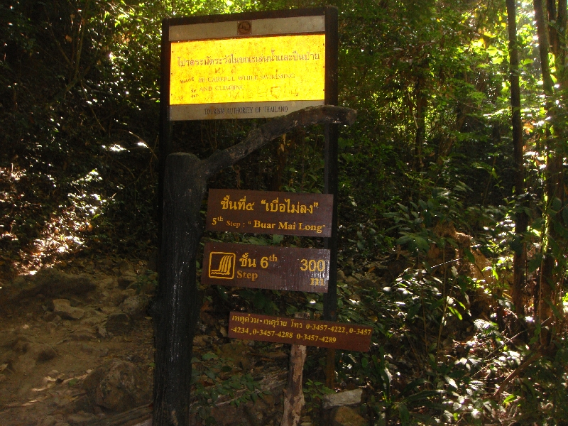 Hiking to the 5th and 6th Erawan tiers , Kanchanaburi Thailand