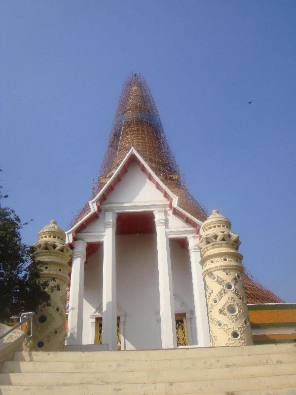 Thai Chedi of Phra Pathom, Thailand
