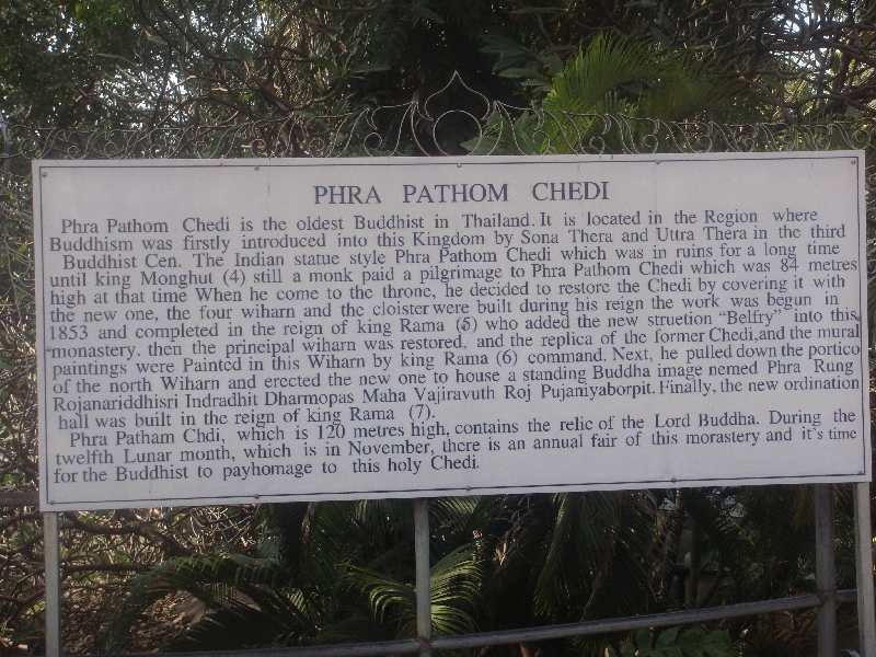 Information Sign at Phra Pathom Chedi, Thailand