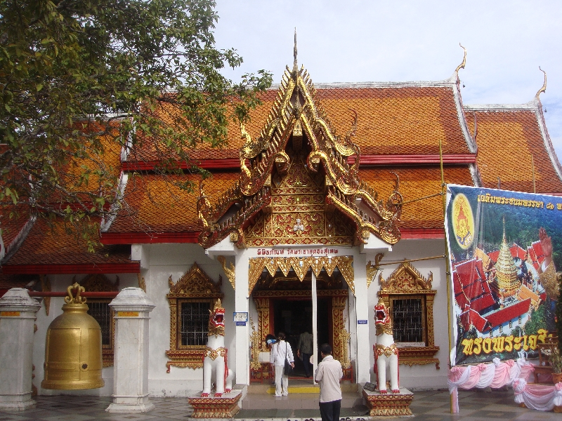 The Wat Doi Suthep in Chiang Mai, Chiang Mai Thailand