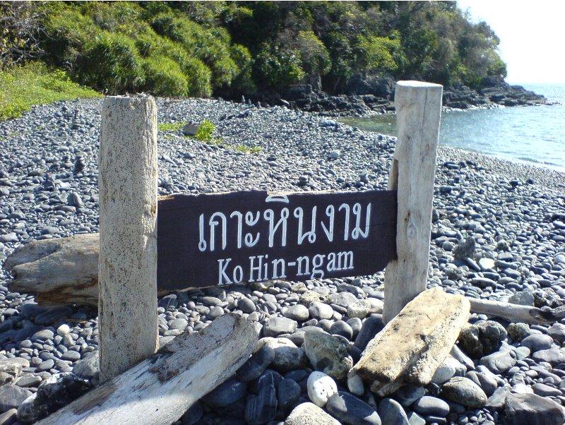 Ko Hin Ngam in Thailand, Ko Hin Ngam Thailand
