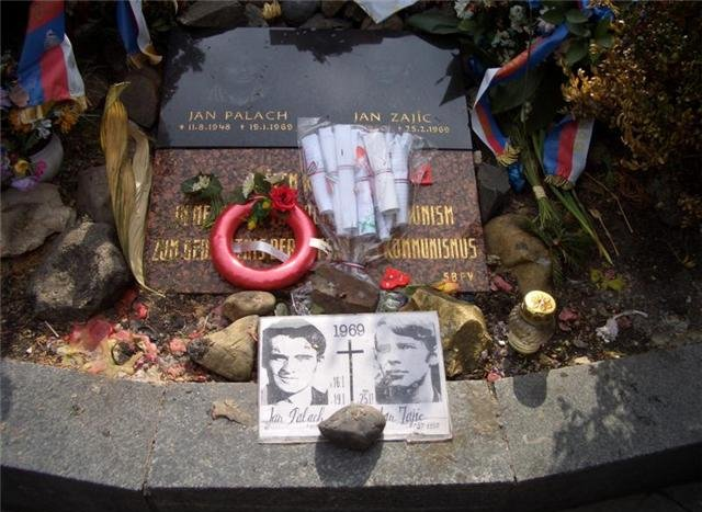 Jan Palach and Jan Zajìc Monument, Czech Republic