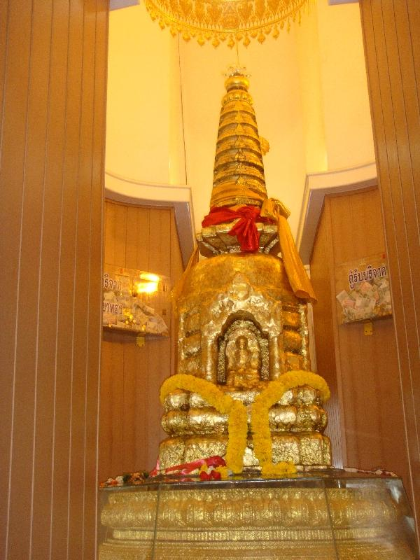 Golden chedi of Phu Khao Thong, Thailand