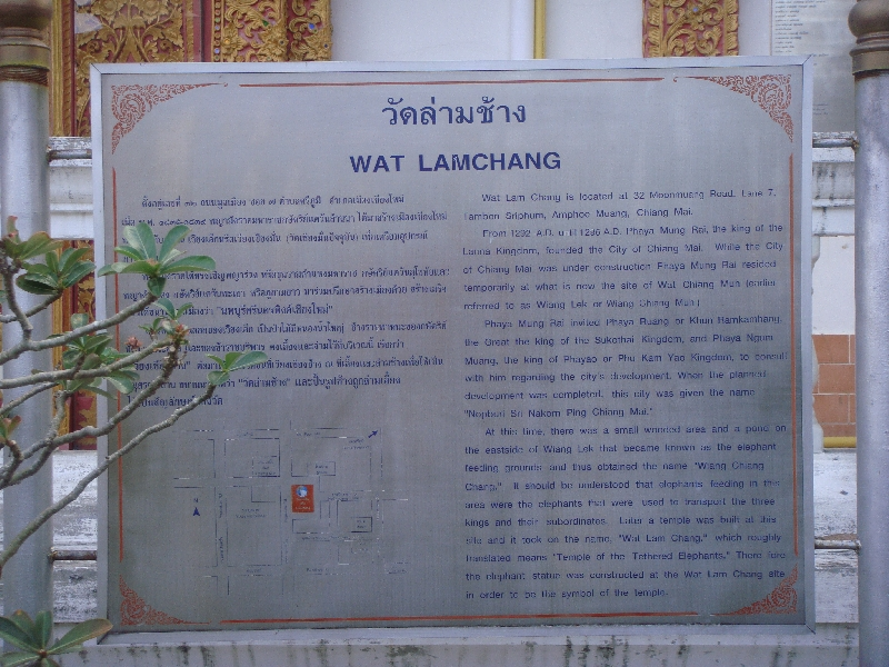 History of Wat Lam Chang, Thailand