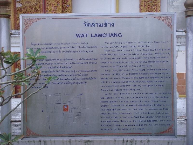 History of Wat Lam Chang, Chiang Mai Thailand