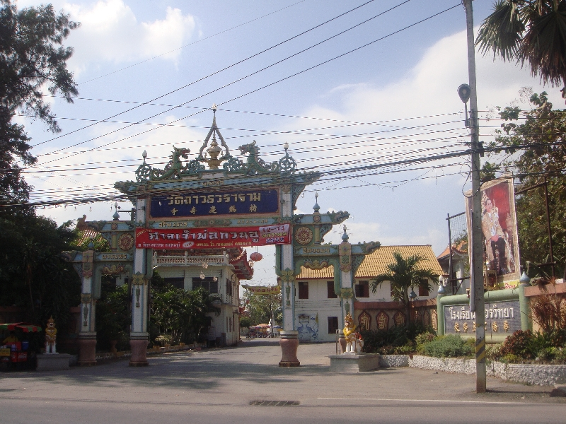 Gate to the Chinese Temple, Kanchanaburi, Thailand