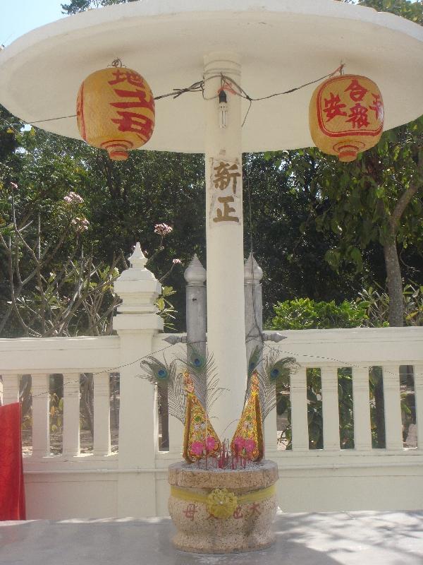 Chinese part of Kanchanaburi, Thailand
