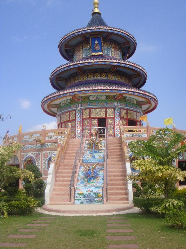 Chinese Pagoda in Kanchanaburi, Thailand