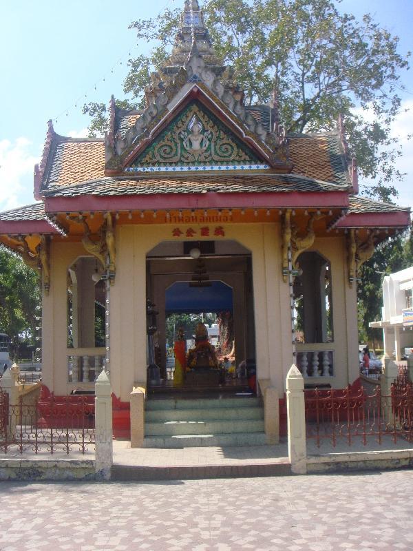 Pagoda of Wat Thawonwararam , Thailand