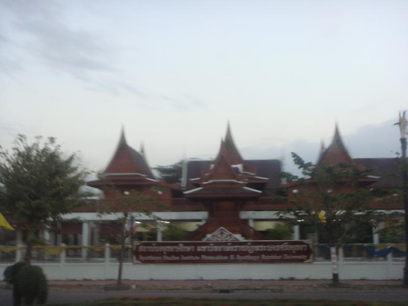 Ayutthaya Rajabhat University, Thailand