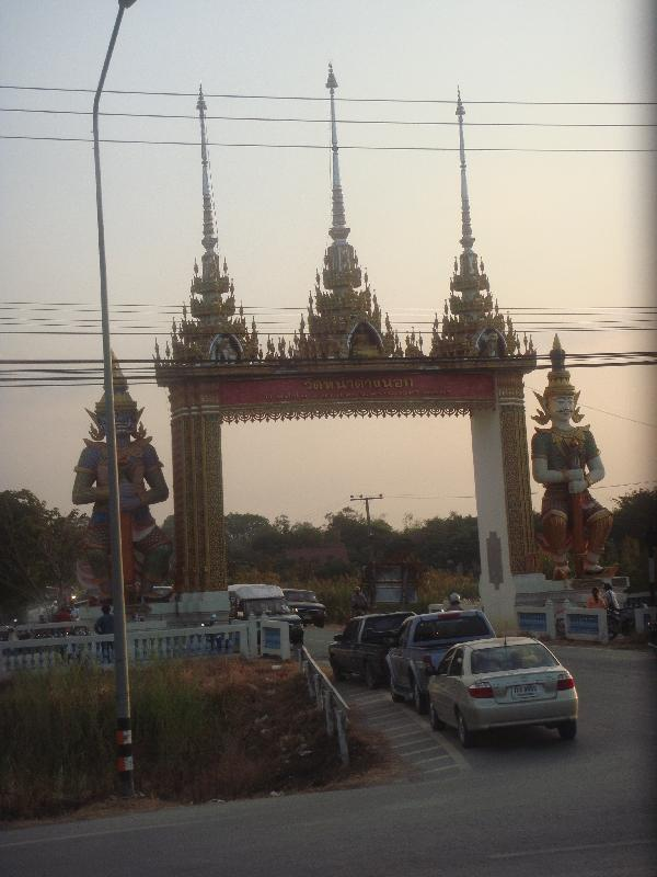 Town gates in Central Thailand, Thailand