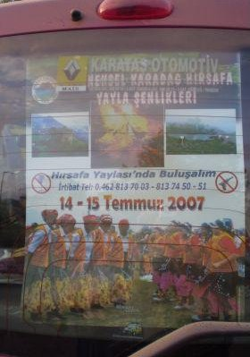 No guns or alcohol party poster, Turkey