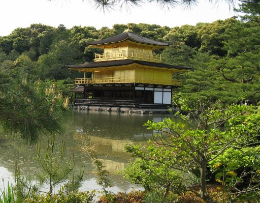 The Golden Pavilion Temple, Kyoto Japan
