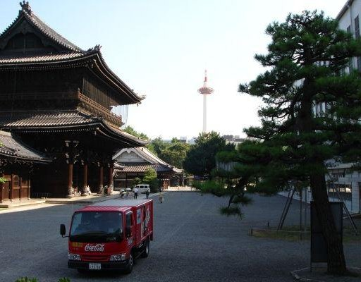 Trip to Japan, Japan