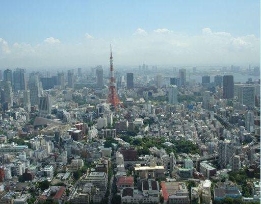 Tokyo, Japan, panoramic view, Japan