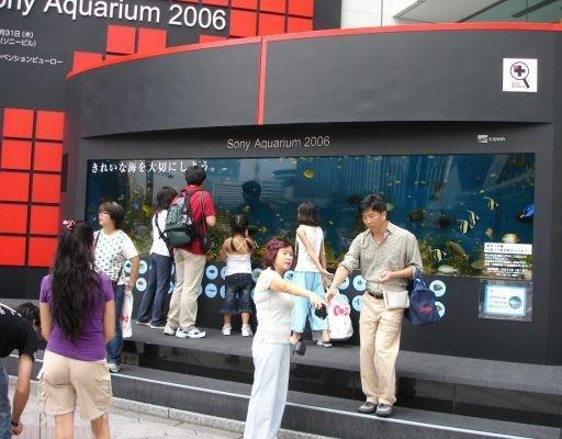Shopping Centre Tokyo, Tokyo Japan