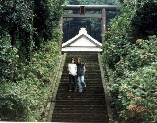 Pictures of Kyoto, Tokyo and Odawara, Japan