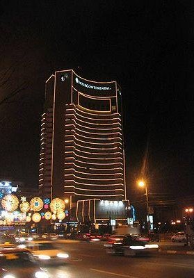 Intercontinental Hotel in Bucharest, Bucharest Romania
