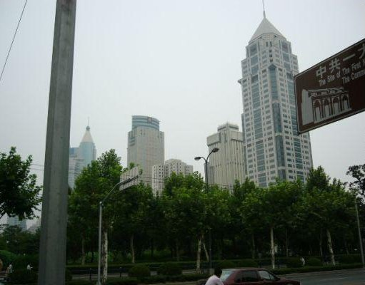 Site of the First National Congress of the Communist Party., Shanghai China