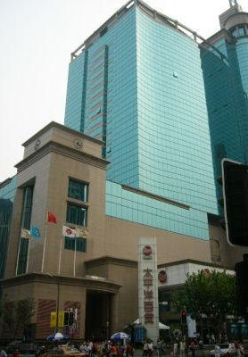 Photo of a building in Shanghai., Shanghai China