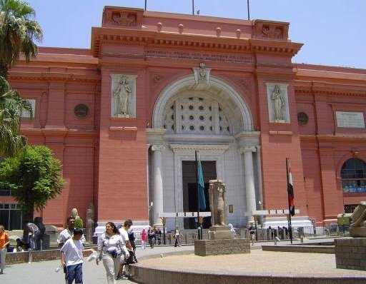 The Museum of Cairo, Egypt, Cairo Egypt