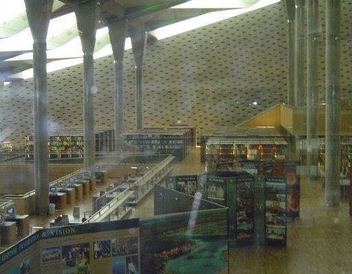 Photos inside the library of Cairo., Cairo Egypt