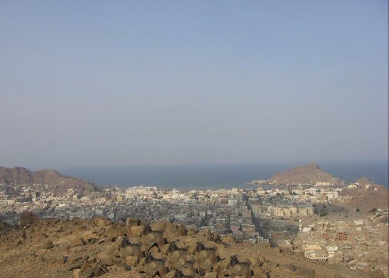 View of Aden from the crater, Yemen