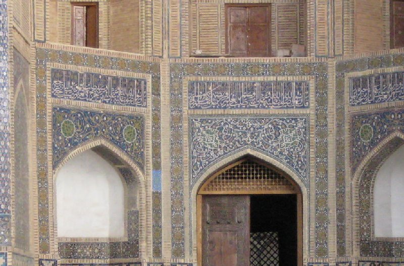 Entrance of the Mir-i Arab madrasah Mosque in Bukhara, Uzbekistan