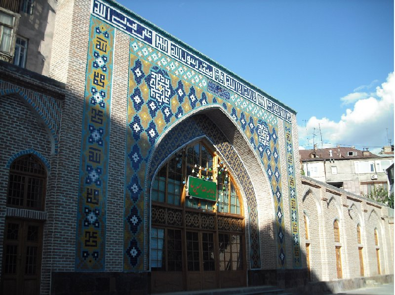 Photos of the Blue Mosque in Yerevan, Armenia, Armenia
