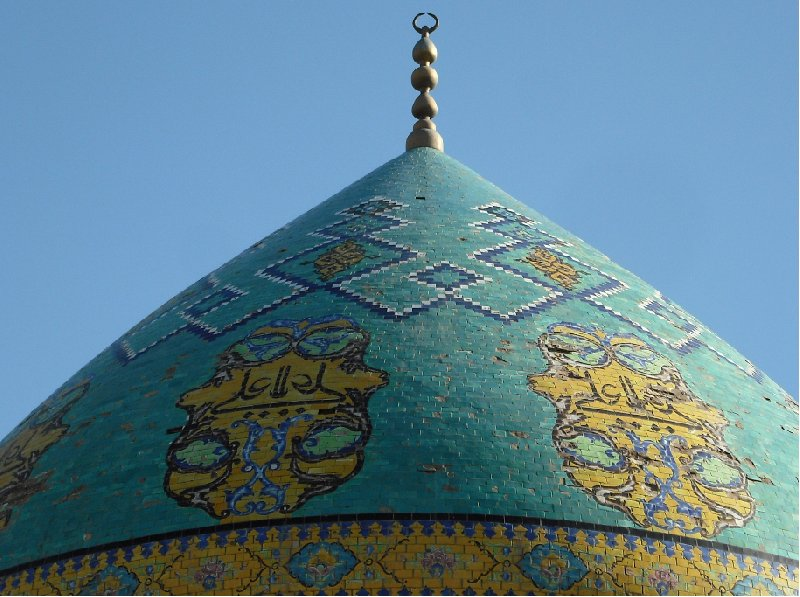The blue mosque dome in Yerevan, Armenia