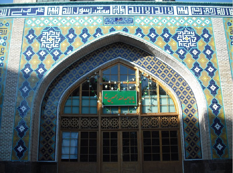 Entrance of the Blue Mosque in Yerevan, Armenia, Armenia
