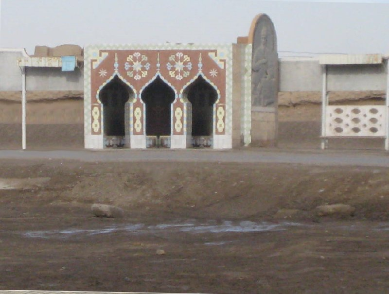 Pictures of Mary, Turkmenistan, Turkmenistan
