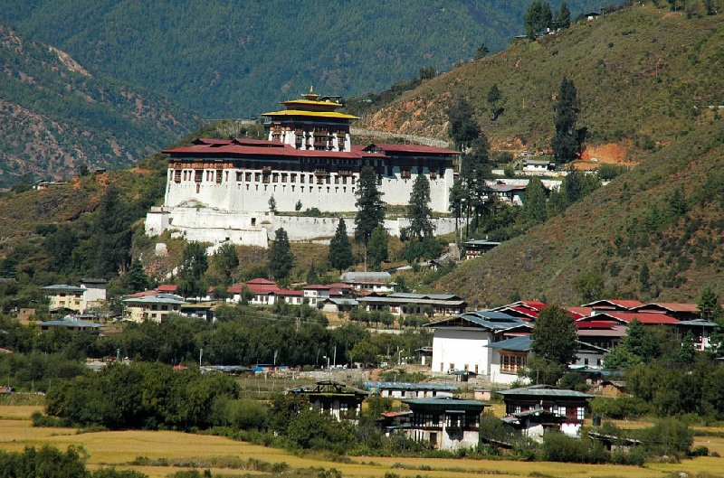 The National Museum of Bhutan, Bhutan
