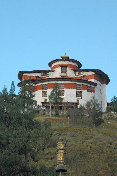 Photos of The National Museum of Bhutan, Bhutan