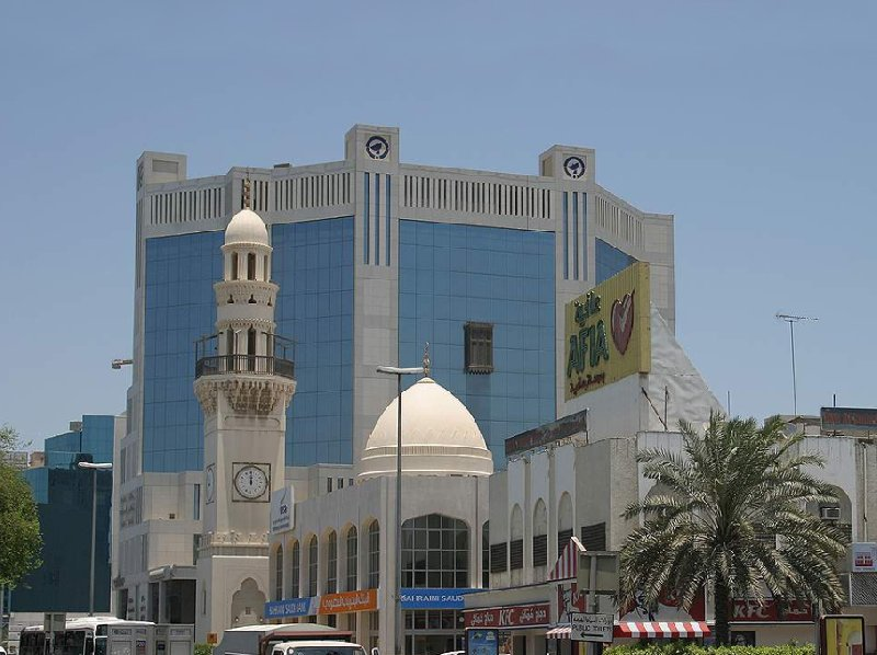 Manama Bahrain Central Business District and Yateem Mosque, Manama