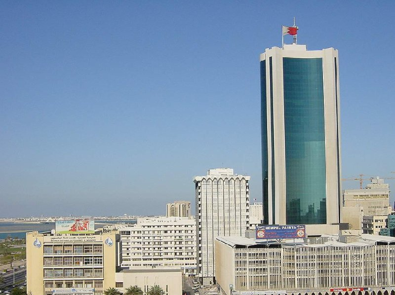 Building of the National Bank of Bahrein in Manama, Bahrain