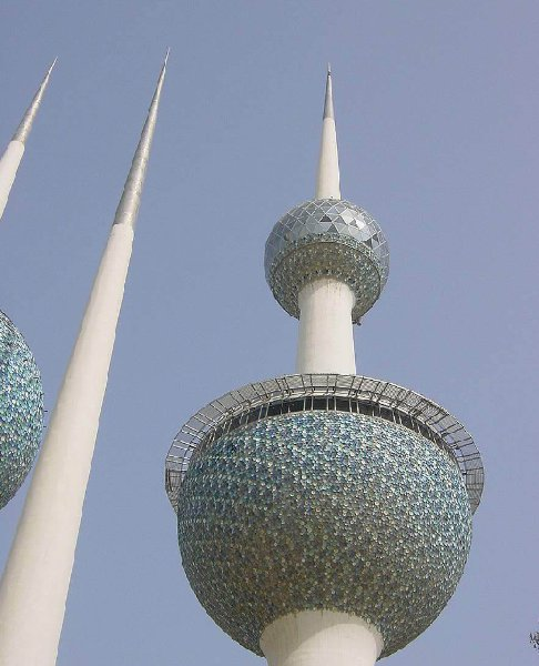Kuwait City Kuwait Kuwait Towers, Kuwait City