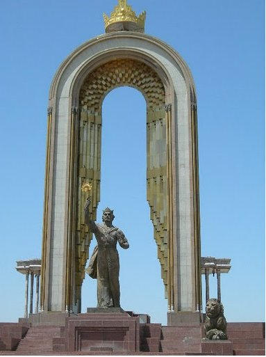 Pictures of the Monument of Ismail Samani on Rudaki Avenue, Dushanbe, Tajikistan
